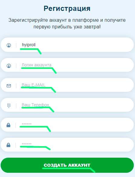 Как регистрироваться в Akopium 2
