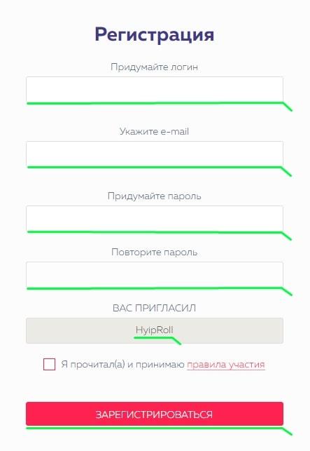 Как регистрироваться в Daxum 2