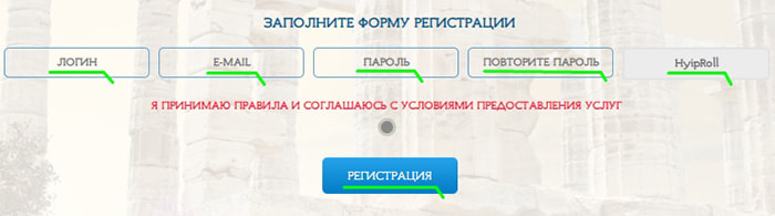 Как регистрироваться в Hyipocrates 2