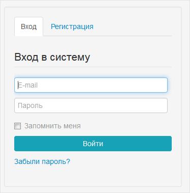 Регистрация в WiseDeposit 6